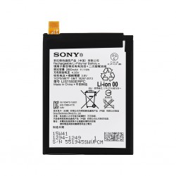 Batterie ORIGINALE LIS1593ERPC - SONY Xperia Z5 - E6603 / E6653