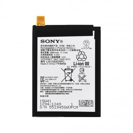 Batterie ORIGINALE LIS1593ERPC - SONY Xperia Z5